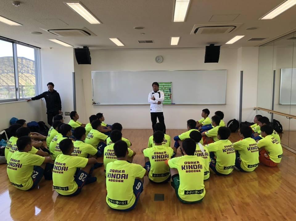 高校 サッカー 選手権 大阪 トーナメント 表